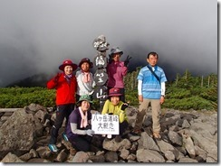 1-07編笠山登頂写真P9112629