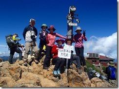 2-23赤岳、山頂にて登頂写真P9122718