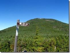 4-07中小場、茶臼山の縞枯現象が見えますP9142822