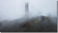 3-06中白根山3055m山頂です