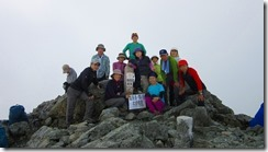 2-11塩見岳3046.9m登頂写真です