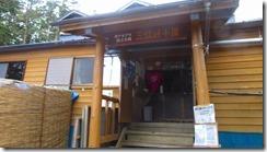 1-08三伏峠小屋です。今日はここに宿泊です。
