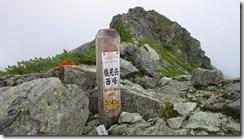 2-10塩見岳西峰に到着
