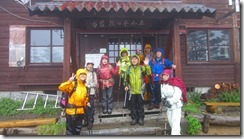 2-16熊ノ平小屋に到着、2日目の宿泊です