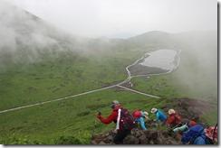 IMG_4308男岳から下山中