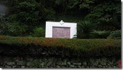 2-13堂崎教会
