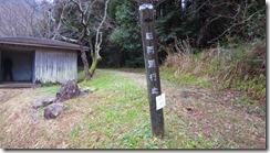 2-02道標の右側が登山道です