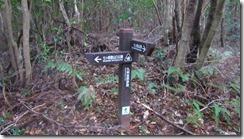 3-22七ツ岳登山口公園への道標