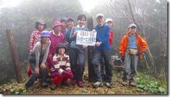 2-10 笹岳の登頂写真