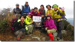 3-18九州百名山、七ツ岳登頂写真