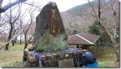 2-01市民いこいの森(笹岳登山口)