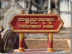 4-28タビニュ寺院