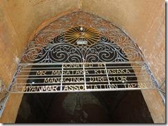 4-26テイローミンロ寺院
