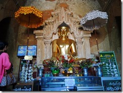 4-20テイローミンロ寺院