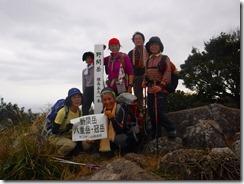 野間岳 003