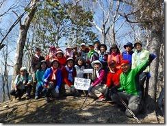 17やくし山登頂写真