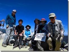 2-19燕岳登頂写真