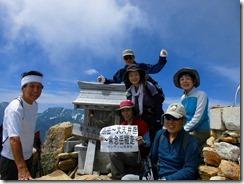 3-21常念岳・日本百名山、登頂写真