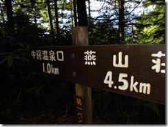 2-02第1ベンチ、アルプス三大急登なので30分毎にベンチあり