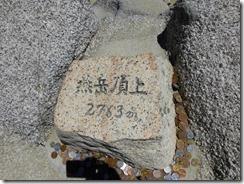2-18燕岳の標識