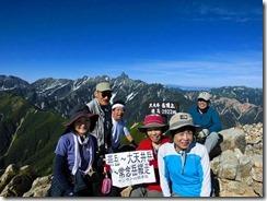 3-11大天井岳登頂写真