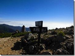 3-08大天井岳、山頂を目指します