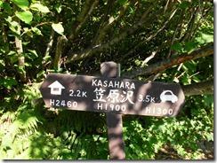 4-07笠原沢、標高1900mあります