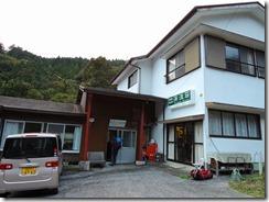 1-02宿泊は渓流荘です