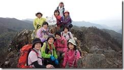 2-07鹿納山山頂