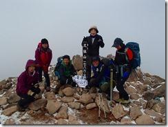 1-09久住山登頂写真