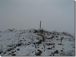 1-05②雪を被った星生山P1093828