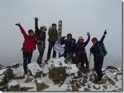 1-06星生山登頂写真