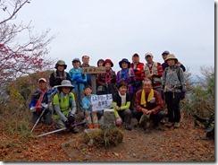 15渡神岳登頂写真PB010078