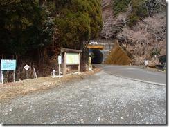 01古祖母山尾平トンネル登山口