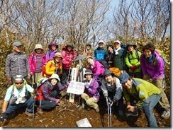 12古祖母山にて登頂写真