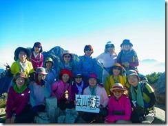 3-10剱御前三角点にて登頂写真