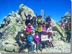 2-12雄山前にて登頂写真