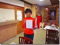 2-18日本百名山達成のHOさん、おめでとうございます