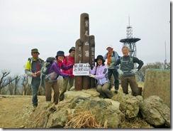 1-11九州百名山、紫尾山山頂にて登頂写真