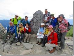1-07登頂記念