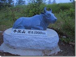 1-09牛伏山からの初日の出鑑賞です