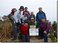 3-09 4座目、七ツ岳山頂にて