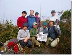 3-06 3座目、父ケ岳山頂(五島の最高峰です)