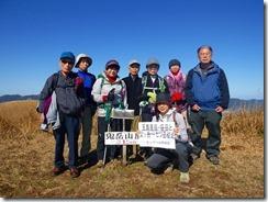 1-03鬼岳(1座目)にて登頂写真