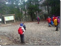 16北谷登山口へ無事に下山しました