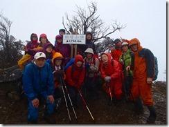 11祖母山にて登頂写真