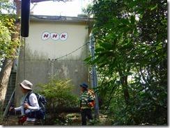 06色利山 NHK電波塔