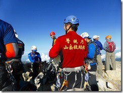 11全国から集合の警察山岳救助隊の訓練