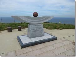 36日本海海戦の慰霊碑