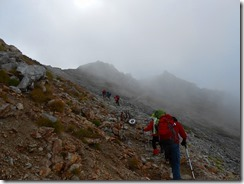 4-12槍ケ岳が見えてきました、急登を上ります